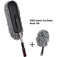 United's Micro Fiber Car Cleaning Duster (Grey)
