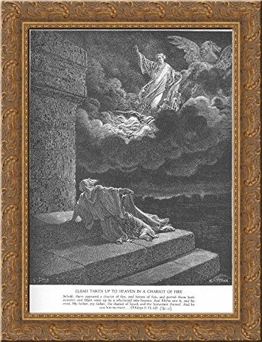 Elijah Ascends to Heaven in a Chariot of Fire 24x18 Gold Ornate Wood Framed Canvas Art by Gustave Dore