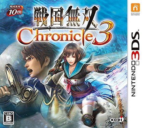 戦国無双 Chronicle (クロニクル) 3