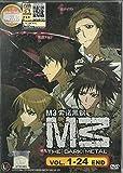 M3 THE DARK METAL - COMPLETE TV SERIES DVD BOX SET ( 1-24 EPISODES )