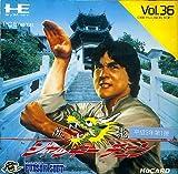 Jackie Chan [Japan Import]