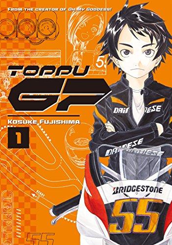 toppu-gp-vol-1