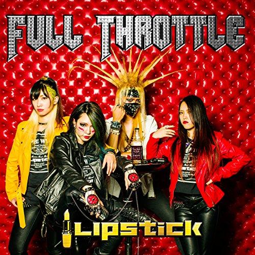 LIPSTICK / FULL THROTTLEの商品画像