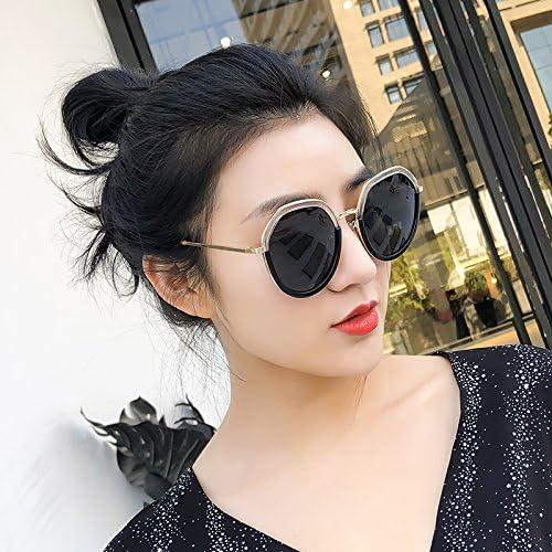 Sunglasses Women New Myopia Round Face