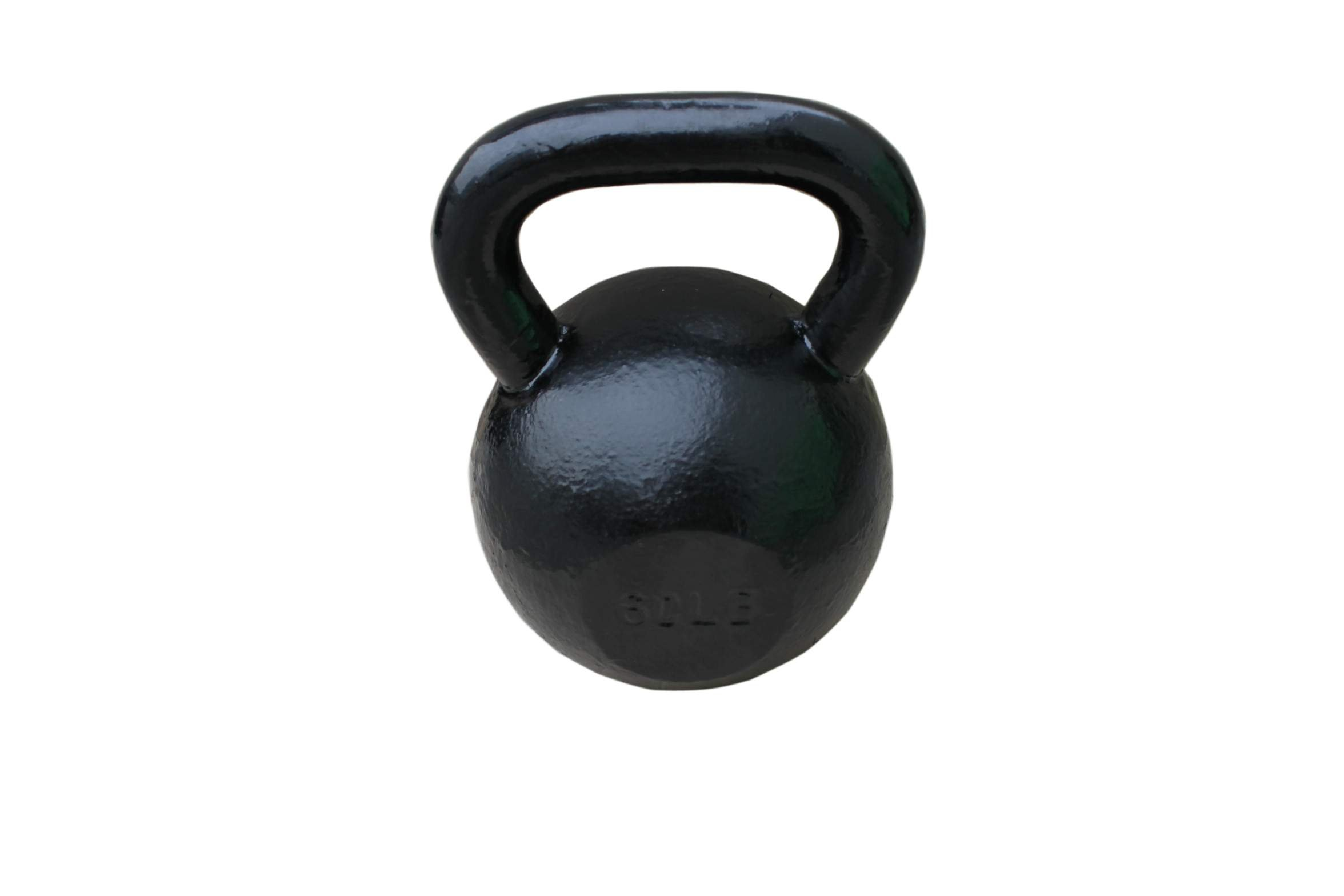 BLACK KETTLE BELL-60LB by Sunny Health & Fitness