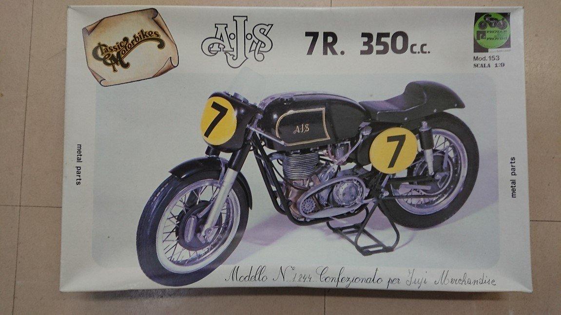 プロター1/9 バイク AJS 7R 350cc B07C56KHNN
