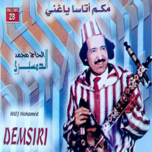 music demsiri mp3