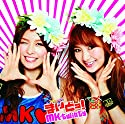 MK-twinty / まいど!MK-twintyの商品画像