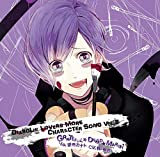 DIABOLIK LOVERS MORE CHARACTER SONG VOL.2 SAKAMAKI KANATO by Yuki Kaji (2014-08-20)