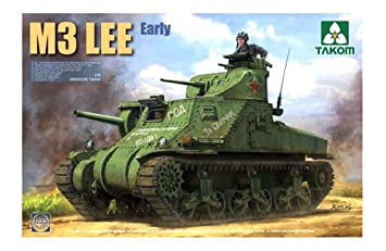 TAKOM Tak de 2085 Maqueta de Tanque US Medium M3 Lee Early ...