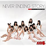 Never Ending Story(Type-A)