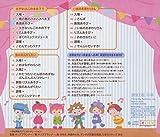Mushi No Ongakutai/Ookina Ringo No Ki No Shita De/Inu No Omawarisan 0.1.