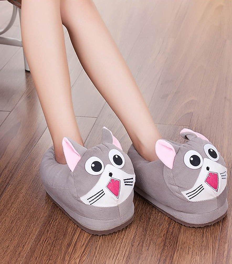 YOUJIA Chaussures dintérieur pour Adulte et Enfant - Animaux ... 704fe12aa3bf