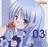 Saki Nagatsuka (CV: Yoko Hikasa) - Ro-Kyu-Bu! SS Character Songs 03 Saki Nagatsuka (CV: Yoko Hikasa) [Japan CD] 10004-12643