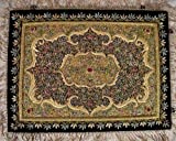 Zardozi Kashmir Handicraft Jewel Rug Wall Hanging Art