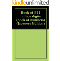 Book of PI 1 million digits book of numbers (Japanese Edition)