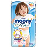 Moonyman Pants Diaper, Girl, Large, 44 Count