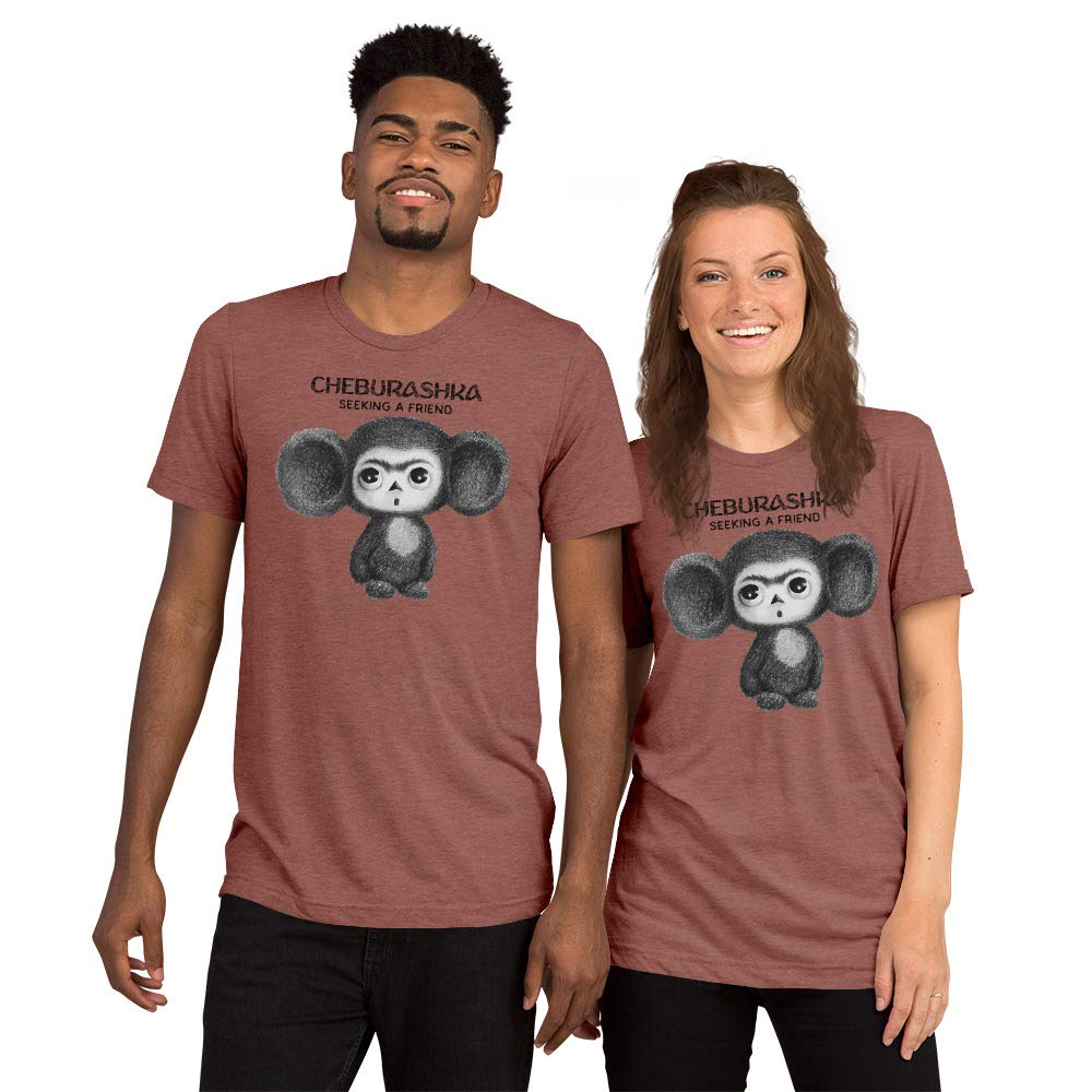 RR Premium Cheburashka Seeking a Friend DMB Short Sleeve t-Shirt