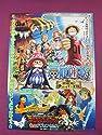 F2024アニメポスターONE PIECEワンピース珍獣島のチョッパー王国デジモンテイマーズ2002年春東映アニメフェア
