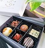 Chocolatiers Assortment (6 Box)