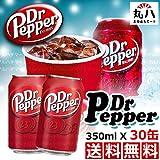 Dr.Pepper ドクターペッパー 350ml X 30缶