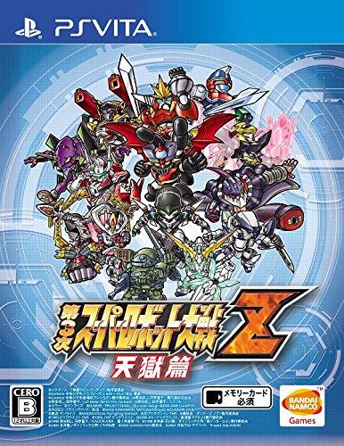 3rd Super Robot Wars Z Tengokuhen Playstation Vita [Japan Import] with Rengokuhen product code by Bandai