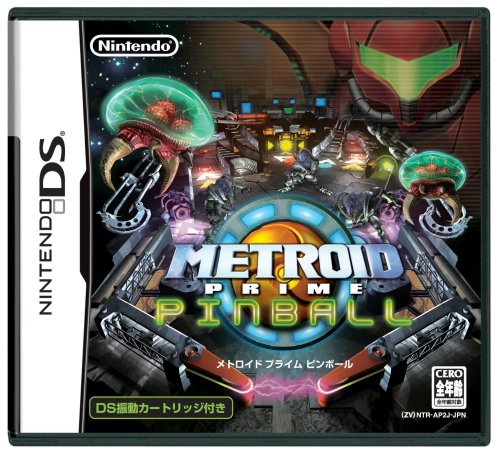 Metroid Prime Pinball [Japan Import]