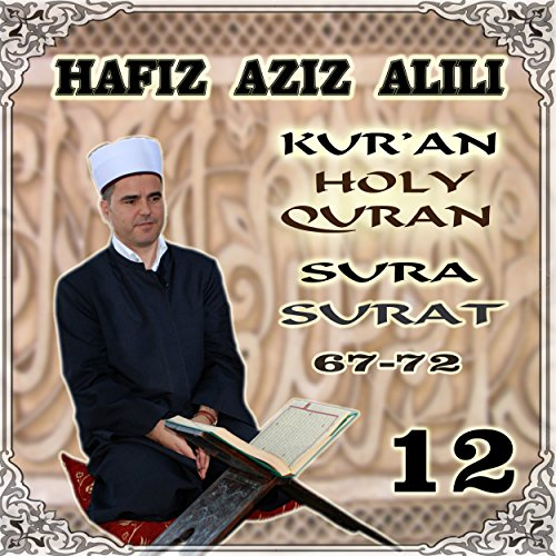 Sura El-Kalem (Surah Al-Qalam)