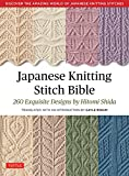 In the Japanese Knitting Stitch Bible knitting guru Hitomi Shida shares some of her favorite needlework patterns.Shida's strikingly original designs and variations on every imaginable classic stitch result in intricate patterns that form the ...