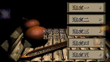 Xianjian 98