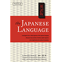 Japanese Language: Learn the Fascinating History and Evolution of the Language Along With Many Useful Japanese Grammar Points