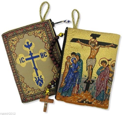 Crucifixion of Jesus Christ on Cross Icon Russian Made Tapestry Rosary Pouch