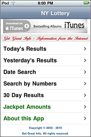 Amazon com: New York Lottery Results: Appstore for Android