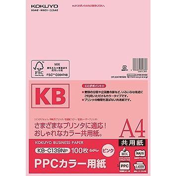 amazon コクヨ コピー用紙 a4 紙厚0 09mm 100枚 ピンク fsc認証 ppc