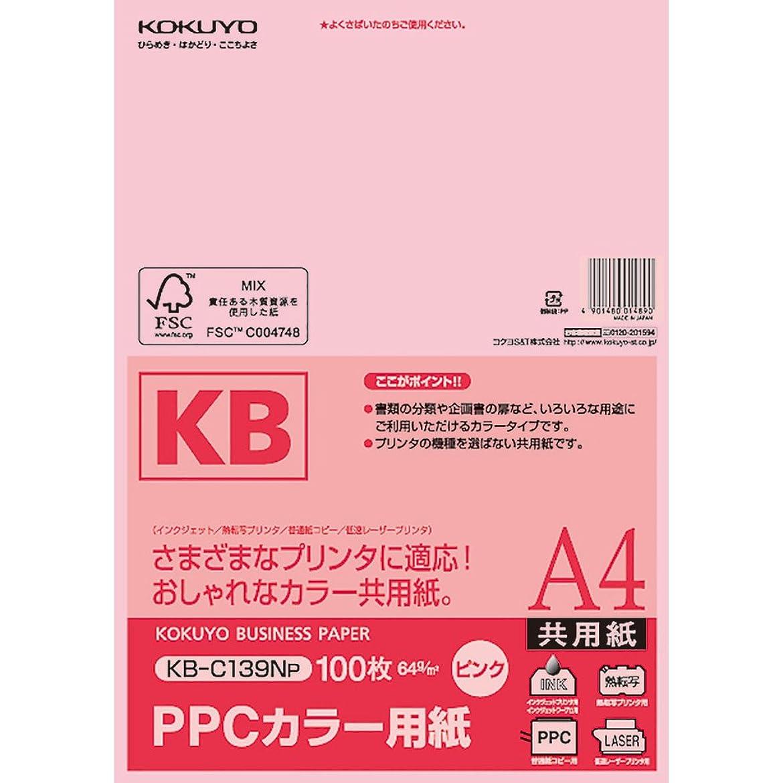 キャリア法律により任命SAKAEテクニカルペーパー コピー用紙 A3 50枚 極厚口 PPCペーパー レモンイエロー LPP-A3-LY