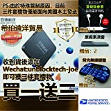 Unblock Tech UBOX4 C800 TV Box 8GB Ubox TV Streaming Media TV Box Player,China,Asia,Hongkong,Taiwan,Global TV Channels,Adults Channels