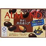 明治 アーモンドチョコレート香ばしカカオニブ 57g×10個