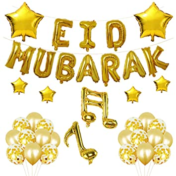 Eid Mubarak Ramadan Kareem Letter Moon Latex Balloon Bunting Banner Party Decor