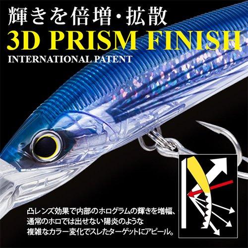 Purple Mackerel Yo-Zuri R1163-CPBN 3D Magnum Trolling Sinking Lure