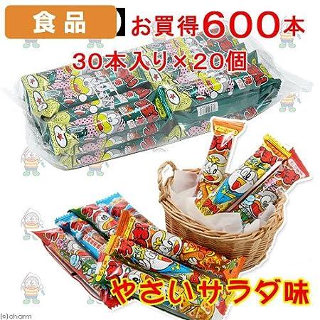 Umaibo Yasai Salad Flavor 6.34oz) (2pack)