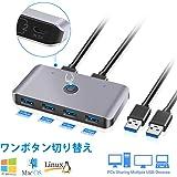 USB3.0スイッチセレクター、2台のコンピューター6ポートUSB 3.0キーボード、マウス、Uディスク、プリンター、KVM 1秒スイッチャーUSB3.0、Mac/Windows/Linux対応