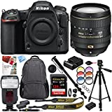 Nikon D500 20.9 MP CMOS DX Format Digital SLR Camera with 16-80mm VR Lens Kit and Tamrac Tradewind Backpack Plus 128GB Dual Battery Bundle