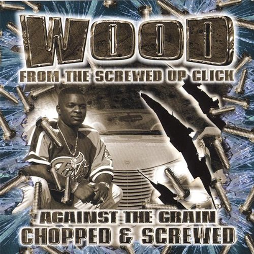 My Balls My Word Screwed By Wood Featuring Kool Aid Solo D On