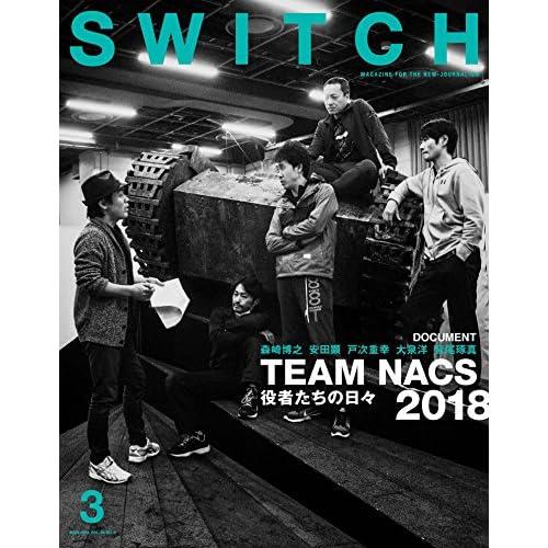 SWITCH Vol.36 No.3 表紙画像