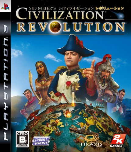Sid Meier's Civilization Revolution [Japan Import] (Ps3 Civilization)