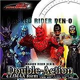 Double-Action CLIMAX form ジャケットF(5イマジン)