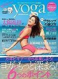yogaJOURNAL vol.48 8/9月号 (saita mook)