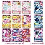 Aikatsu! : Card Maker Kirakira Bromide