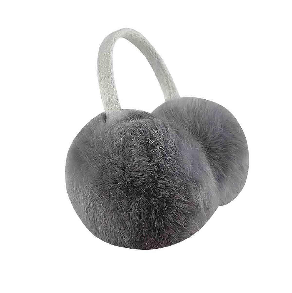 Unisex Earmuffs Winter Warm Earmuffs Plush Earmuffs Brown-OneSize ZHPUPU company