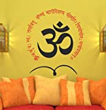 Decals Design Religious Om Design with Gayathri Mantra Pooja and Yoga Rooms' Wall Sticker (PVC Vinyl, 50 cm x 70 cm x 50 cm)